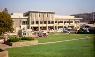 The Convention Center in Baton, Rouge, LA where Dan worked during is deployment.